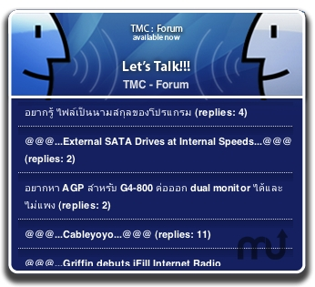 Screenshot 1 for TMC Forum Widget