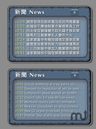 Screenshot 1 for Hong Kong News