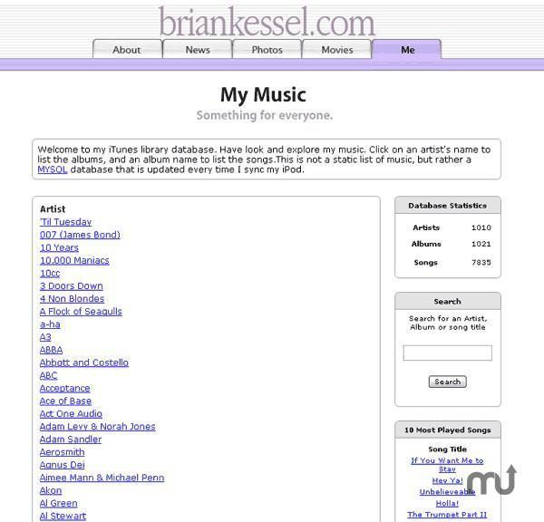Screenshot 1 for SQLTunes