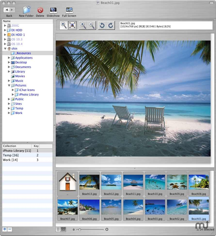 Screenshot 1 for ImagePlus