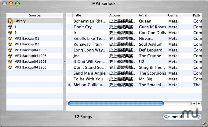 Screenshot 1 for MP3 Sherlock