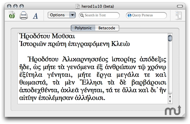 Screenshot 1 for UniGreek