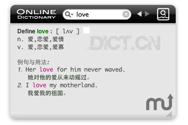 Screenshot 1 for Online Dictionary for Chinese