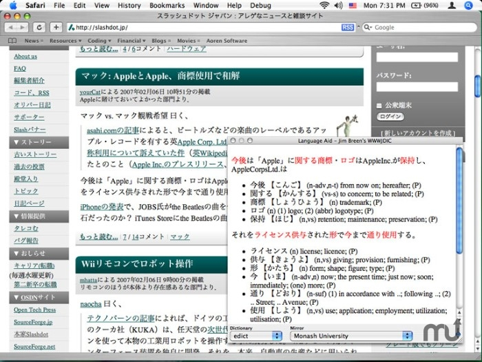 Screenshot 1 for Language Aid