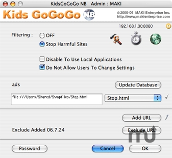 Screenshot 1 for KidsGoGoGo NB