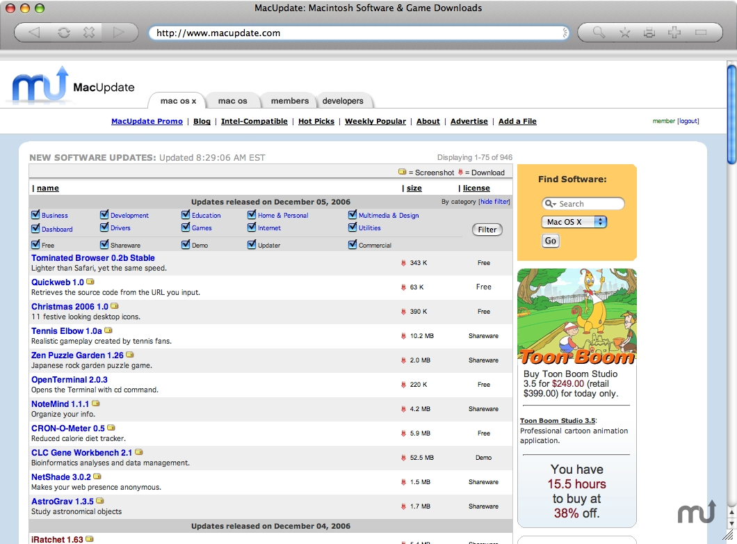 Screenshot 1 for Tominated Browser