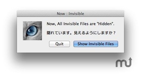 Screenshot 1 for Cat_Invisible