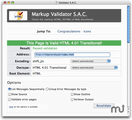 Screenshot 1 for Validator S.A.C.