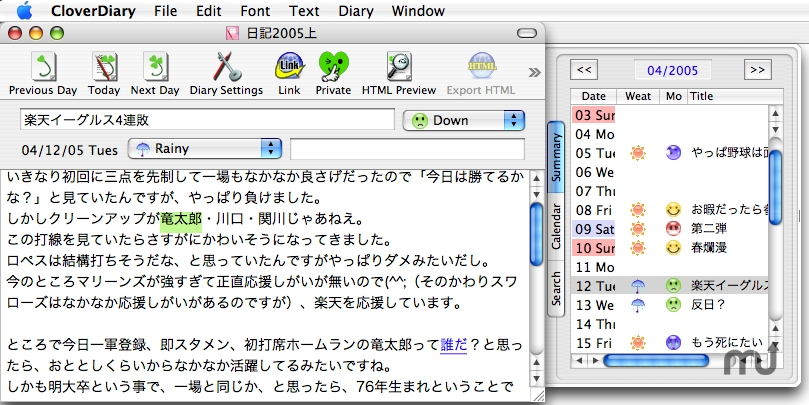 Screenshot 1 for Clover Diary
