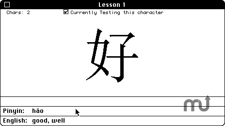 Screenshot 1 for Mandarin Tutor