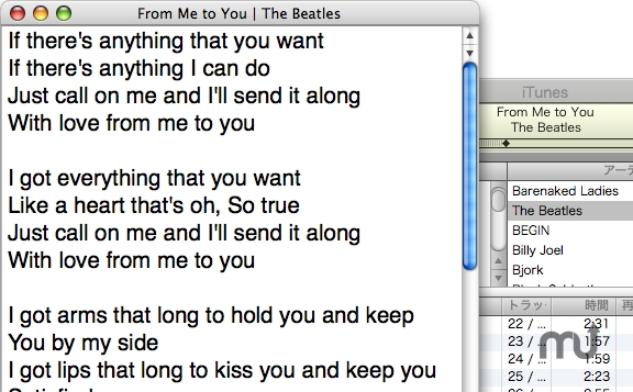 Screenshot 1 for Lyrics