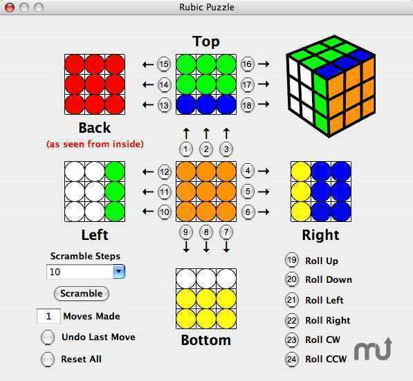 Screenshot 1 for Rubik Puzzle
