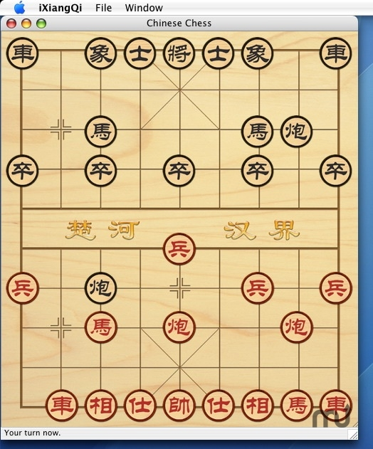 Screenshot 1 for iXiangQi
