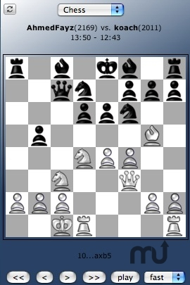 Screenshot 1 for Chess