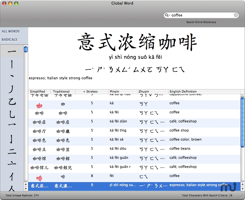 Screenshot 1 for Global Word