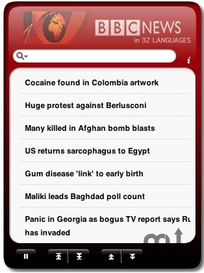 Screenshot 1 for BBC News Widget