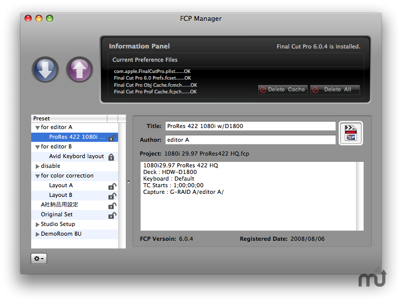 Screenshot 1 for FCP Manager