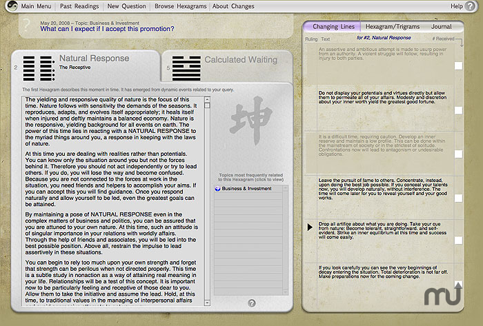 Screenshot 1 for Changes I Ching Software