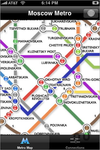 Screenshot 1 for Moscow Metro