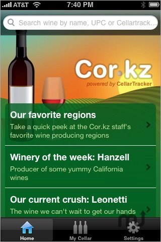 Screenshot 1 for Cor.kz Wine Info
