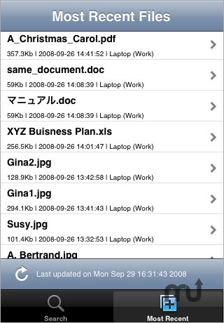 Screenshot 1 for Memopal for iPhone
