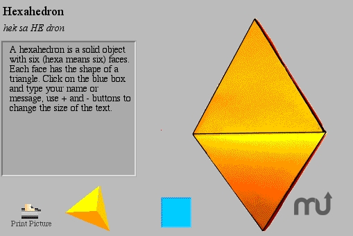 Screenshot 1 for Solid Geometry