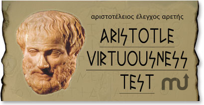 Screenshot 1 for Aristotle Virtuousness Test