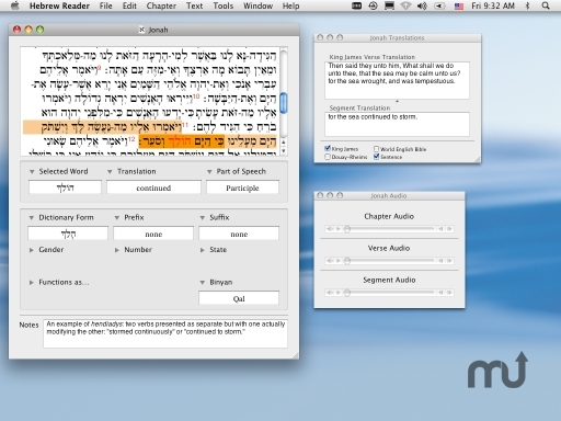 Screenshot 1 for Hebrew Reader