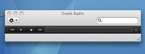 Screenshot 2 for Greek Radio