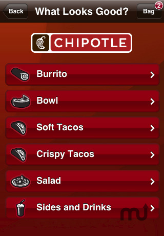 Screenshot 1 for Chipotle Ordering