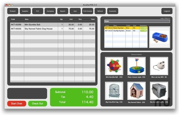 Screenshot 1 for AnotherPOS Pro