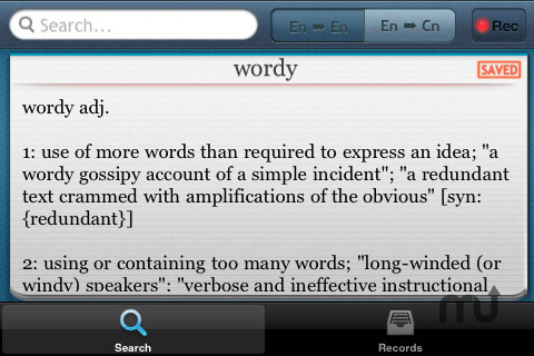 Screenshot 2 for Wordy!