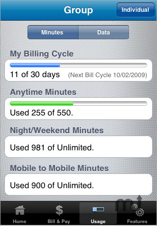 Screenshot 2 for AT&T myWireless Mobile