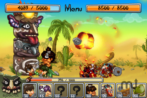 Screenshot 3 for Ancient War