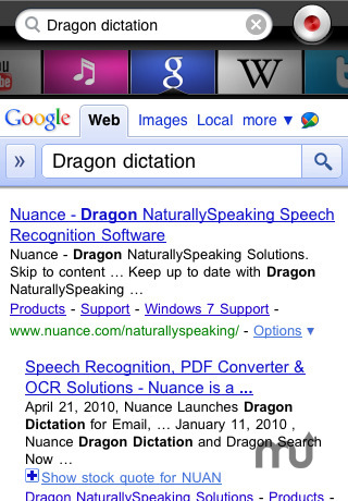 Screenshot 3 for Dragon Search