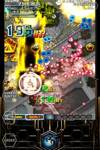 Screenshot 3 for Dodonpachi Resurrection