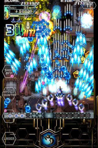 Screenshot 4 for Dodonpachi Resurrection