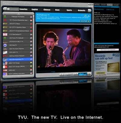 Screenshot 1 for TVUPlayer