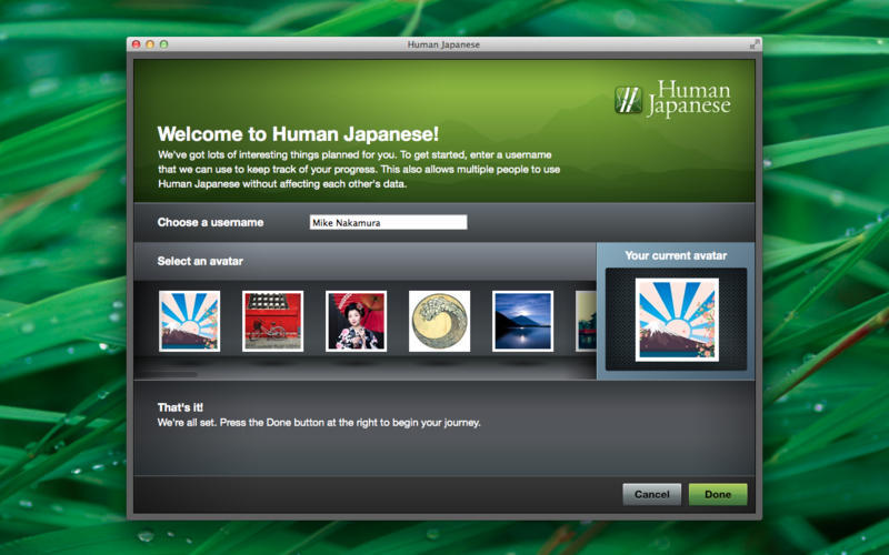 Screenshot 1 for Human Japanese