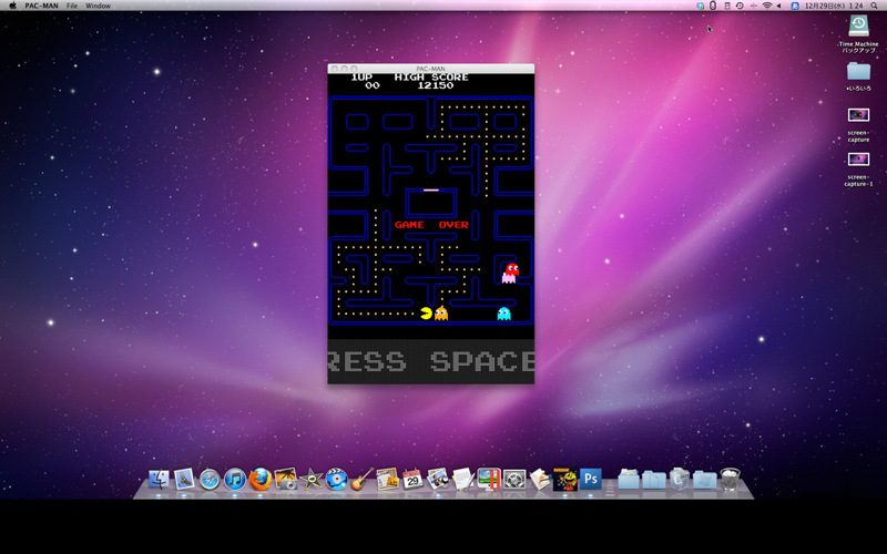 Screenshot 1 for PAC-MAN