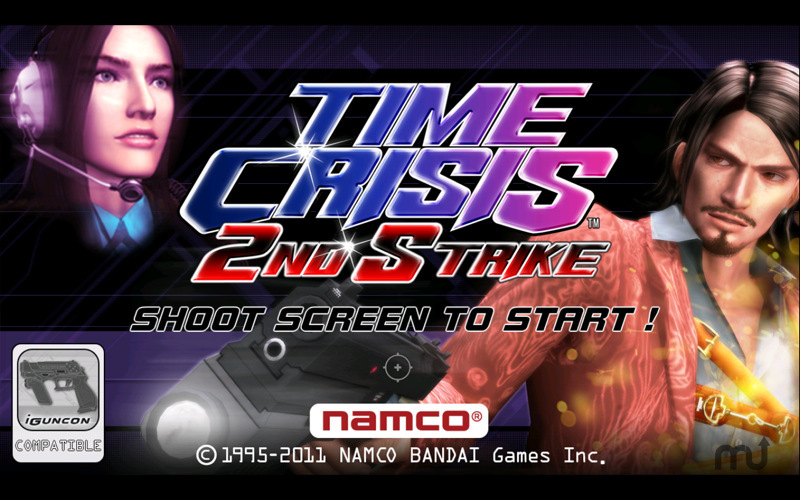 Screenshot 1 for Time Crisis 2nd Strike