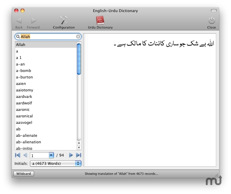 Screenshot 1 for English-Urdu Dictionary