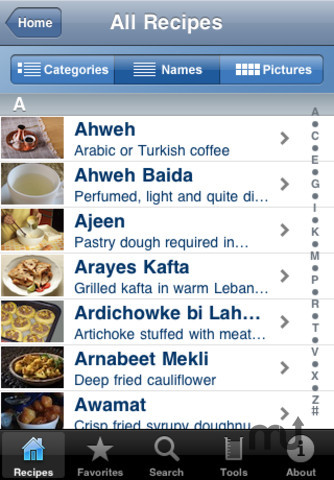 Screenshot 2 for 100 Lebanese Recipes