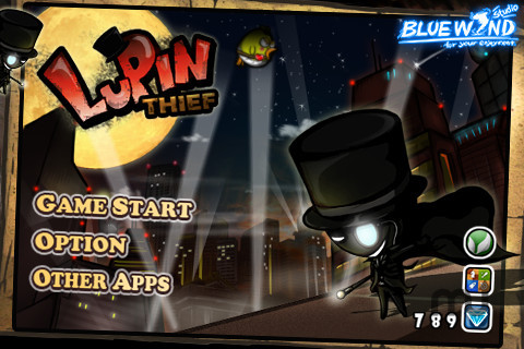 Screenshot 1 for Thief Lupin!