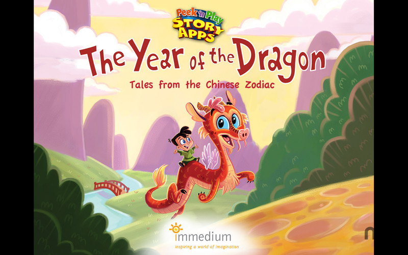 Screenshot 1 for The Year of the Dragon in 3D