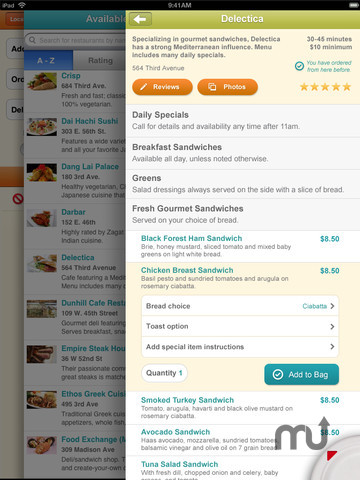 Screenshot 4 for Seamless Food Delivery and Takeout for iPad