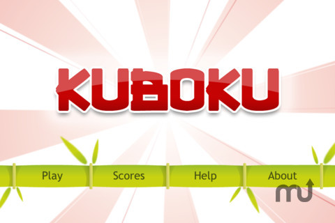 Screenshot 4 for Kuboku