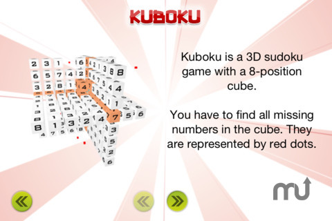 Screenshot 5 for Kuboku