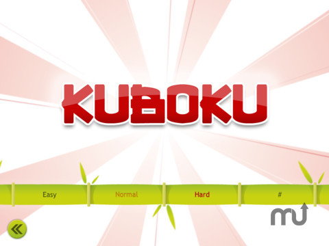 Screenshot 9 for Kuboku
