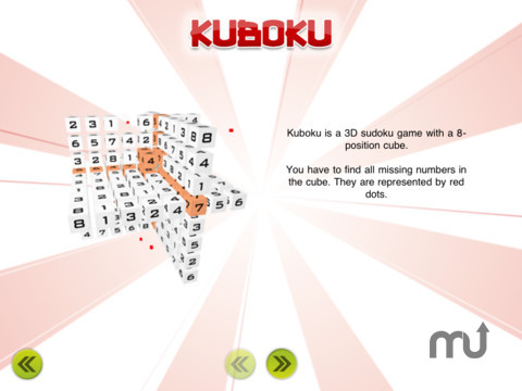 Screenshot 10 for Kuboku